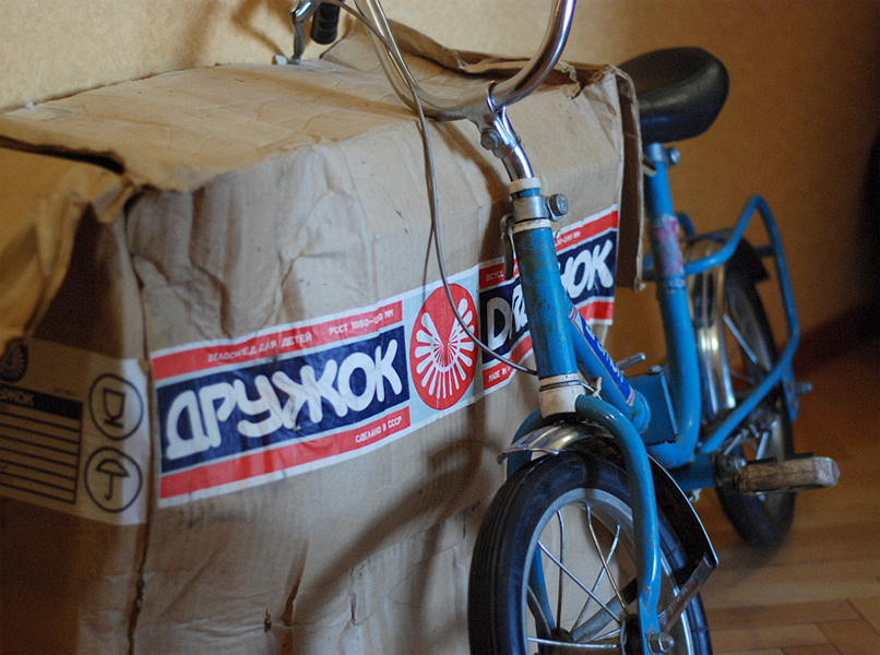 Детский велосипед «Дружок»: описание, характеристики